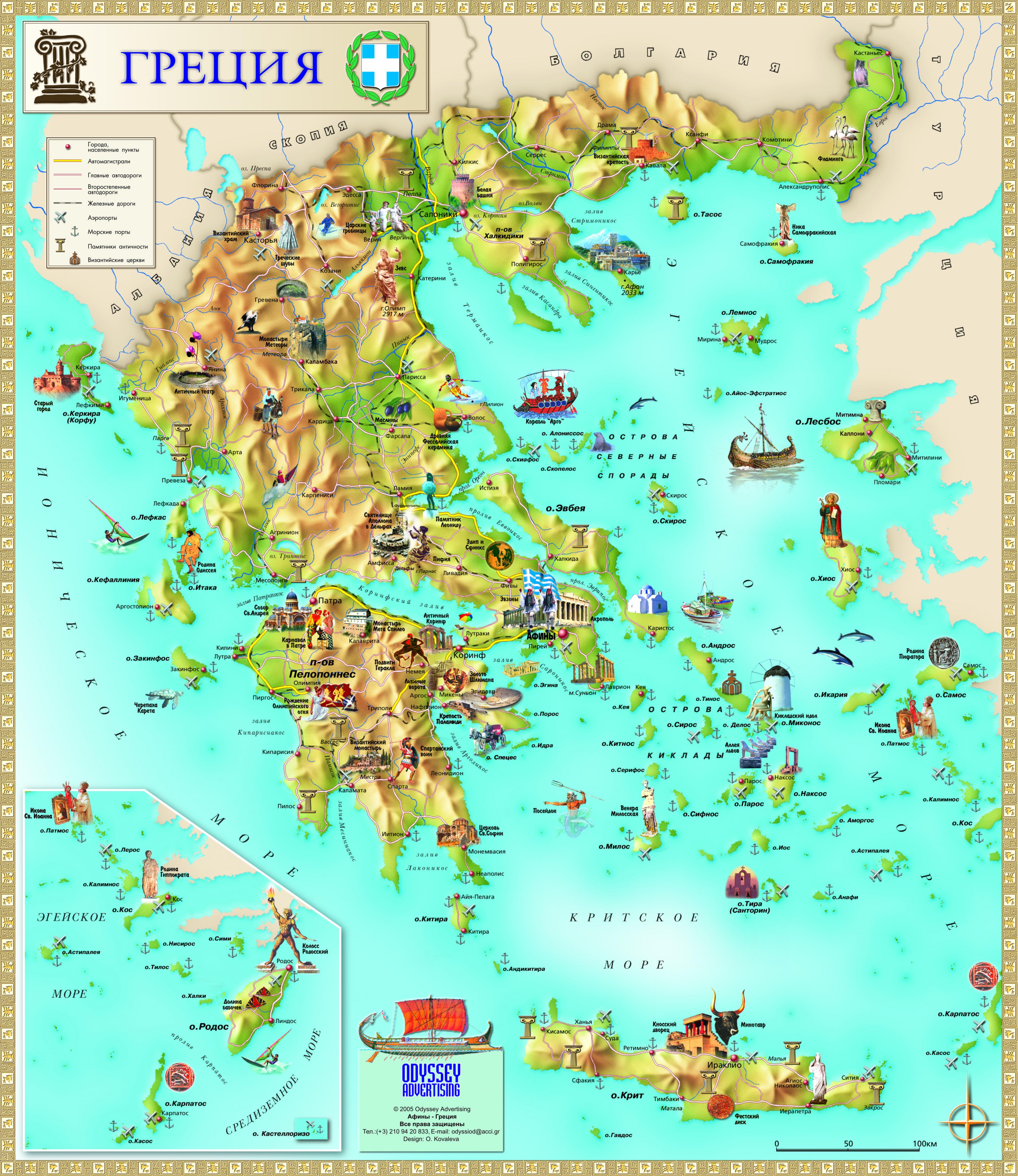 Grecia Obiective Turistice Harta Grecia Harta Atractii Turistice