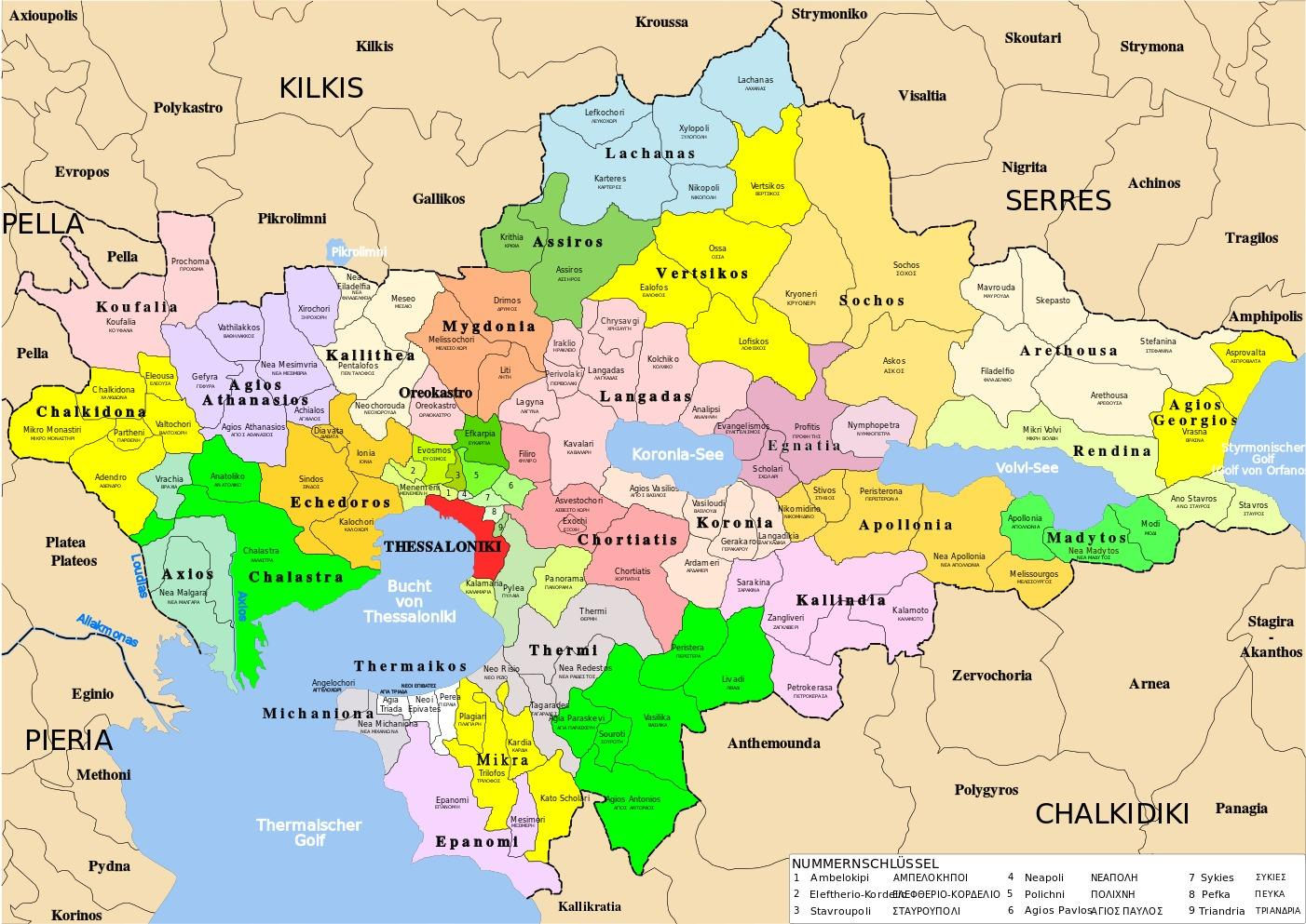 Salonic Grecia Harta Hartă Thessaloniki Grecia Europa De Sud